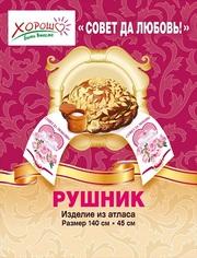Открытки, воздушные шары, праздничная упаковка- оптом в Нижнем Новгороде