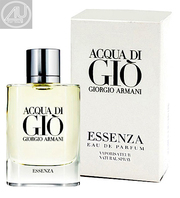 Купить парфюмерию и косметику оптом
