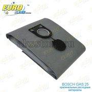 Многорaзовый мешок пылесборник для пылесоса Bosch GAS 25