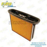Касcетный HEPA фильтр для пылесоса Bosch GAS 25
