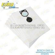 Одноразовые синтетические мешки пылесборники для пылесоса Bosch GAS 2a