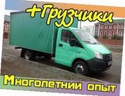 Перевозка мебели с грузчиками недорого