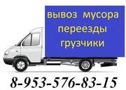 Грузовое такси Газелью,  услуги грузчиков Ниж.Новгороде