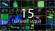 Франшиза от производителя в Нижнем Новгороде