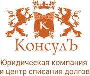Банкротство физических лиц в Нижнем Новгороде